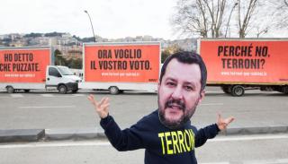 Avaaz 3